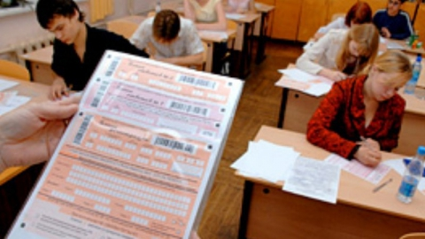 Утверждены результаты ЕГЭ по шести предметам