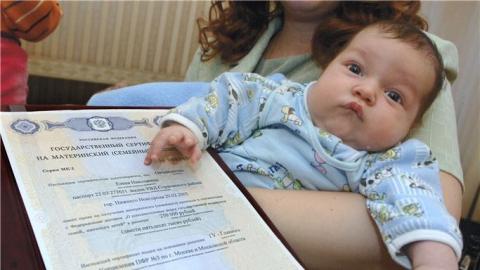 3 315 саратовских семей получили по 20 000 рублей из маткапитала