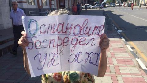 Активистка КРПФ пикетирует правительство на тему беспредела в ЖКХ