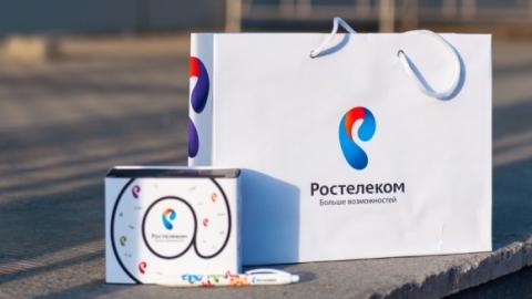 """Стартовал конкурс """"Ростелекома"""" на лучший интернет-проект для детей"""