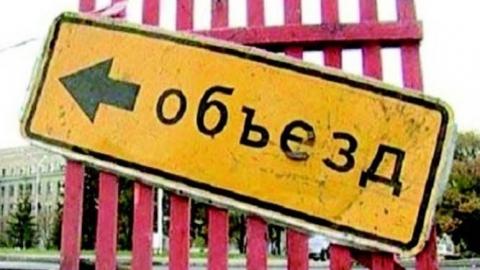 Два троллейбусных маршрута в Саратове не будут работать и в субботу