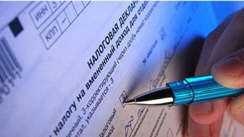 Налоговики призывают саратовцев уплатить имущественные подати до октября