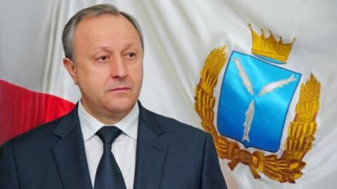 Валерий Радаев вошел в приволжскую пятерку лидеров медиаактивности