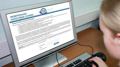 Налоговики рекомендуют саратовским юрлицам электронные услуги