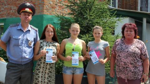 Балашовских школьников научили делать безопасные селфи