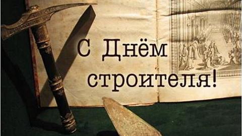 """В пресс-центре """"МК"""" в Саратове"""" встретятся строители и архитекторы"""