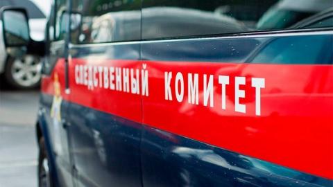 Саратовские следователи к профессиональному празднику получили награды и звания