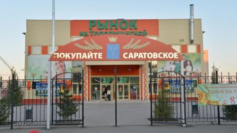 На рынке на Топольчанской появятся бесплатные места для фермеров и дачников