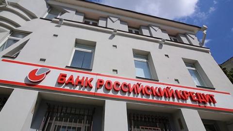 """Выбраны банки, которые выплатят деньги вкладчикам """"Российского кредита"""""""