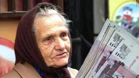 Молодой бомж задержан за кражу кошелька у невнимательной пенсионерки