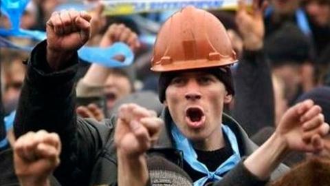 ГИТ опровергла сведения о забастовке на заводе автономных источников тока