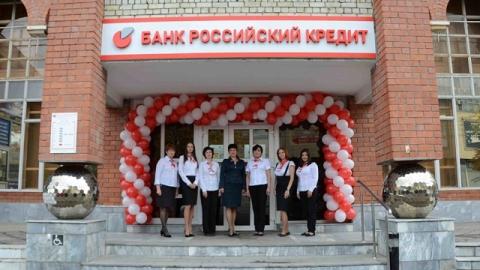 """Вкладчики """"Российского кредита"""" могут получить свои деньги в четырех отделениях Сбербанка"""