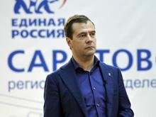Федеральное СМИ описало день Медведева в Саратове