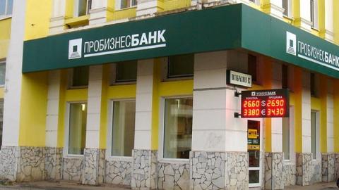 """На санацию банков группы """"Лайф"""" могут выделить 100-миллиардный кредит"""