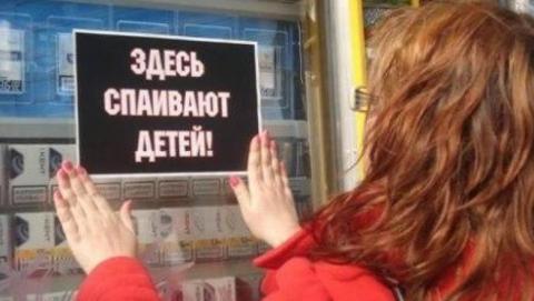 Продавца накажут за попытку откупиться от протокола за продажу алкоголя подростку