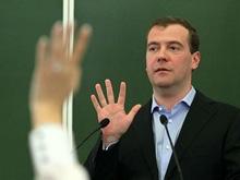 Студент СГЮА задал вопрос Дмитрию Медведеву