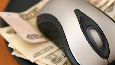 Супруги из Саратова попались на крупном интернет-мошенничестве