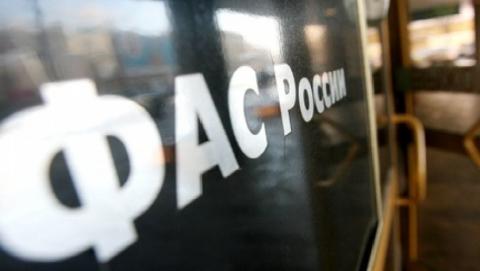 Муниципального чиновника оштрафовали за нарушение на аукционе