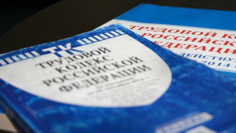 Гострудинспекция начала расследование по факту гибели рабочего на маслозаводе в Балаково