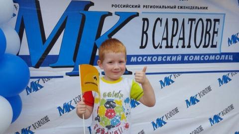 """""""МК в Саратове"""" провел фестиваль для детей накануне Дня Знаний"""