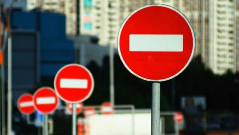 На День Города в Саратове ограничат движение транспорта