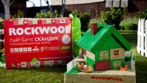 """Центр кровли """"Покрофф"""" снижает цену на утеплитель """"Rockwool"""""""