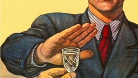"""В пресс-центре """"МК в Саратове"""" расскажут сколько пьют саратовцы"""