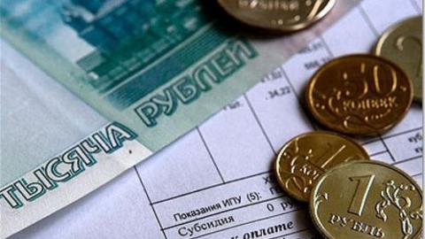 В Саратове выпущены первые платежки за капремонт с FAQ на обороте