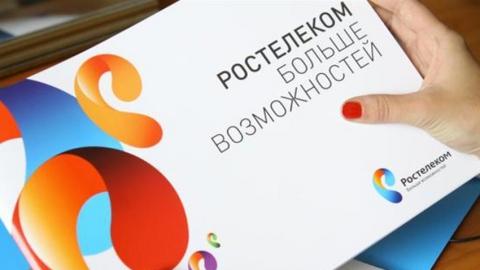 """""""Ростелеком"""" объявляет акцию """"Пакет навсегда"""""""