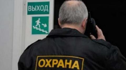 В Саратове преступники избили охранника почты и отобрали его ружье