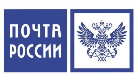 """""""Почта России"""" прокомментировала нападение на своего охранника в Саратове"""