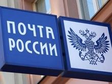 Глава почты Саратовской области не верит в закрытие почтовых отделений