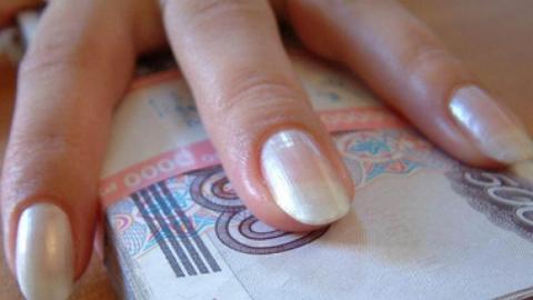 Четыре чиновницы похитили почти 300 тысяч бюджетных рублей