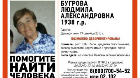 В Саратове пропала пенсионерка в зеленых мокасинах
