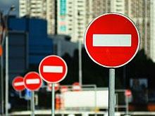 Улица Соколовая перекрывается на 2 дня