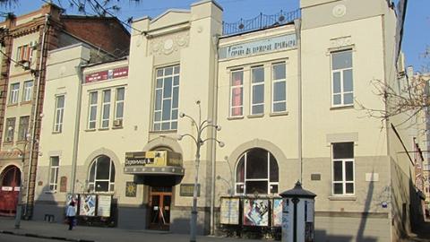 Фасад здания старого ТЮЗа отреставрируют за 2,2 миллиона рублей