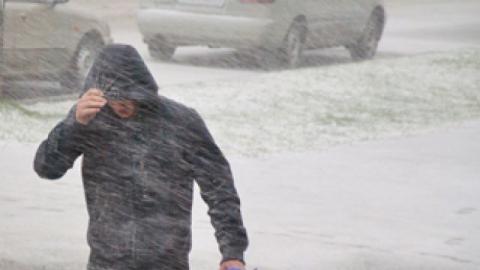 На Саратов налетит холодный ветер и принесет снег