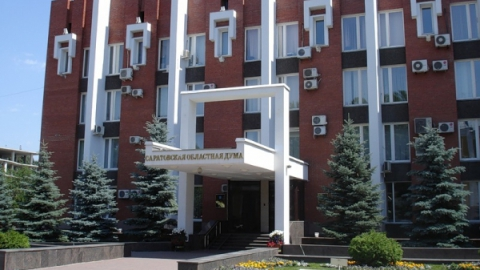 В Саратовской облдуме искали бомбу в день заседания думского Совета