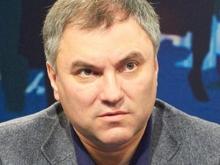 """В """"Единой России"""" началась чистка партийных рядов"""