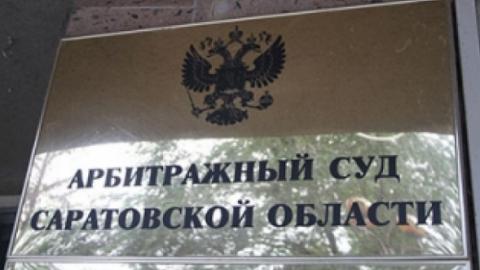 """""""Волгомост"""" хочет отсудить у комитета капстроительства 145 млн рублей"""
