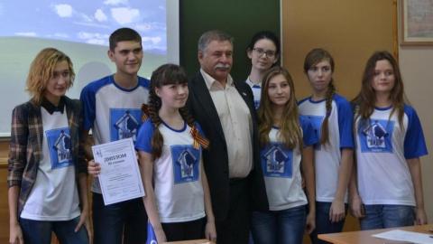 В Саратове прошел конкурс социальных проектов для юных лидеров