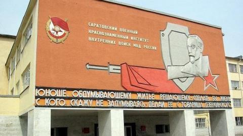 Саратов посетит главнокомандующий внутренних войск МВД Виктор Золотов