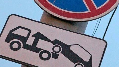 На двух улицах Саратова запретят парковку