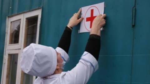 В Сосновой Мазе открылся двухэтажный ФАП