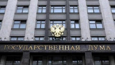Панков, Баталина и Рашкин попали в рейтинг народных депутатов