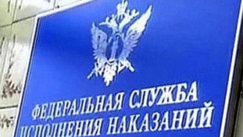 """Мошенник притворился УФСИНовцем и """"заработал"""" 300 тысяч"""