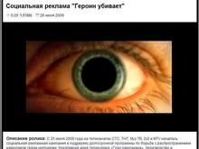 Оперативники ФСБ изъяли почти полкило героина из Санкт-Петербурга