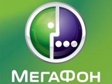 «МегаФон» предложил обновленную линейку интернет-опций