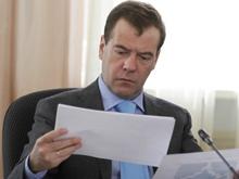 Медведев подписал перевод 31 миллиона для саратовского ТФОМС