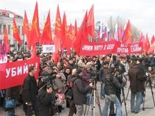 Прокуратура считает встречи коммунистов с избирателями митингами